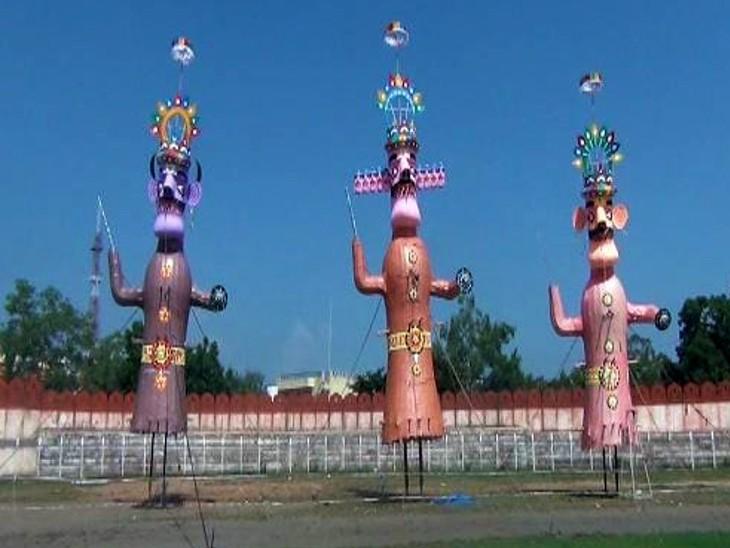 उदयपुर के गांधी ग्राउंड में नहीं होगा पुतलादहन, शोभायात्रा का आयोजन भी नहीं; परंपरा के तहत सांकेतिक रूप में जलेगा दशानन|उदयपुर,Udaipur - Dainik Bhaskar