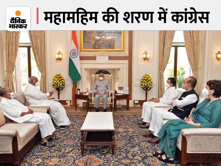 राहुल-प्रियंका ने राष्ट्रपति कोविंद से की मुलाकात, बोले- केंद्रीय मंत्री अजय मिश्र को बर्खास्त किया जाए, तभी किसानों को न्याय मिलेगा|लखनऊ,Lucknow - Dainik Bhaskar