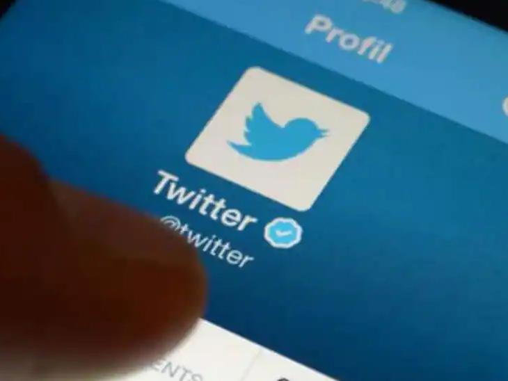 अब ट्विटर सर्विस डाउन: सुबह से कई यूजर्स के ट्विटर लॉगइन में आ रही प्रॉब्लम, ऐप भी हो रहा डाउन; एक दिन पहले जीमेल का भी हुआ था ऐसा हाल