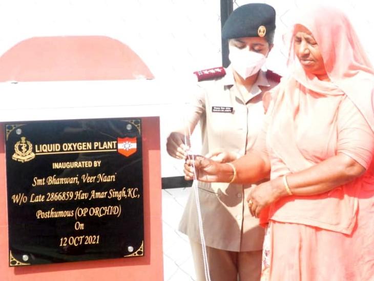 कीर्ति चक्र विजेता हवलदार अमरसिंह की पत्नी भंवरी देवी ने लिक्विड ऑक्सीजन प्लांट का उद्घाटन करते हुए। - Dainik Bhaskar