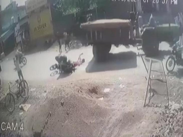 अनियंत्रित होकर फिसली बाइक, सड़क पर गिरा तो ऊपर से निकली ट्रैक्टर-ट्रॉली, पीछे बैठी बेटे की पत्नी को खरोच तक नहीं आई|झालावाड़ (कोटा),Jhalawar (Kota) - Dainik Bhaskar