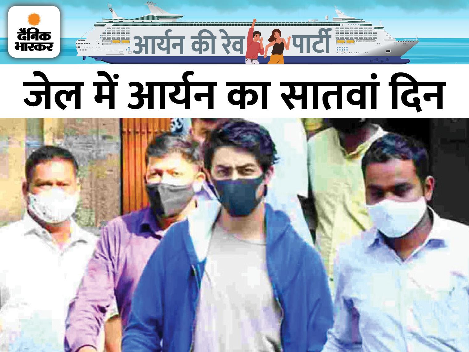 ASG बोले- आर्यन ने ड्रग्स का नशा पहली बार नहीं किया, वे इसे सालों से ले रहे|महाराष्ट्र,Maharashtra - Dainik Bhaskar