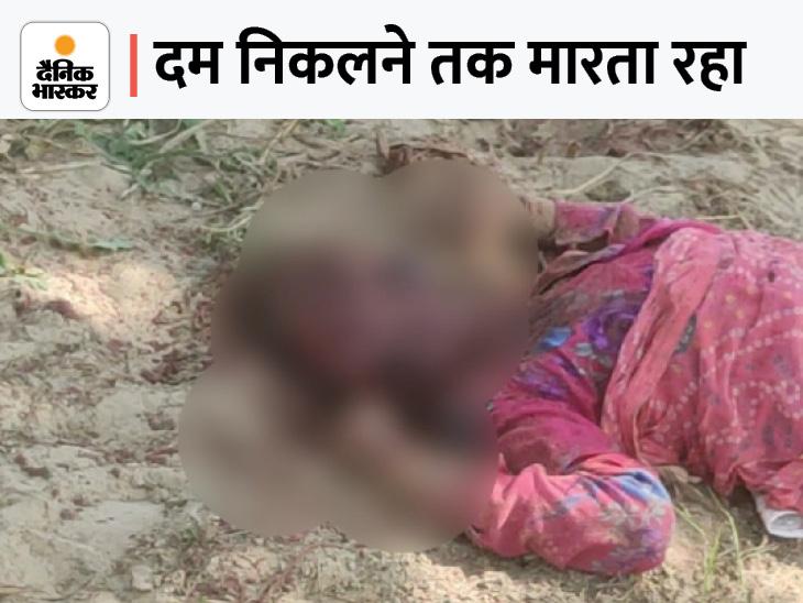 दंपती खेत में अलग-अलग सो रहे थे, पति ने पत्नी के चेहरे पर पत्थर-दांतली से किये ताबड़तोड़ वार, बेटा बोला-पिता दिमागी रूप से परेशान थे नागौर,Nagaur - Dainik Bhaskar