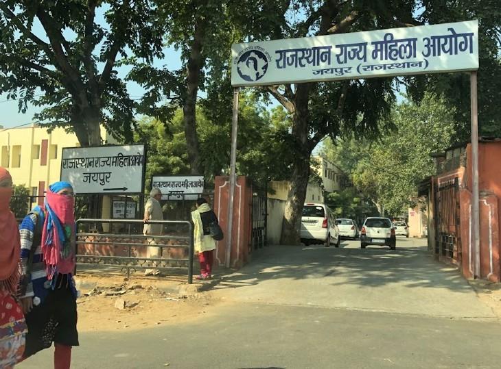 महिला आयोग में तीन साल से अध्यक्ष और मेंबर्स के पद खाली, डोटासरा के बयान के बाद गरमाया मुद्दा|जयपुर,Jaipur - Dainik Bhaskar
