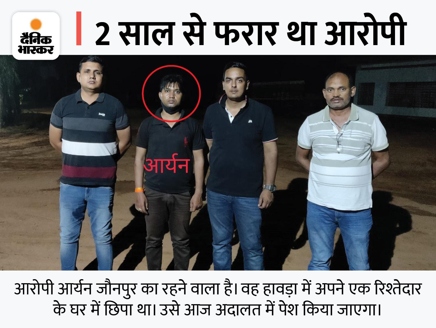 51वां आरोपी बंगाल से गिरफ्तार, बहनोई के घर छिपा था; आज वाराणसी की अदालत में होगी पेशी|वाराणसी,Varanasi - Dainik Bhaskar