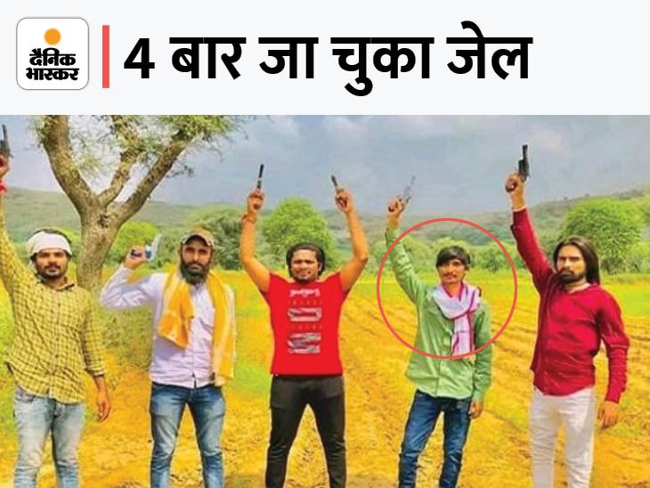 ढाबे पर भिंडी की सब्जी अच्छी नहीं लगी तो चला दी थी गोली, दहशत फैलाने के लिए वीडियो करता था अपलोड|जयपुर,Jaipur - Dainik Bhaskar