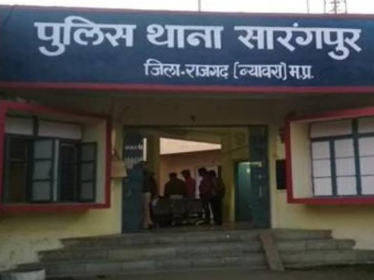 दो पक्षों में आपसी विवाद के बाद तीन युवकों पर आरोपी ने किया चाकू से हमला, तीन घायल, आरोपी फरार राजगढ़ (भोपाल),Rajgarh (Bhopal) - Dainik Bhaskar