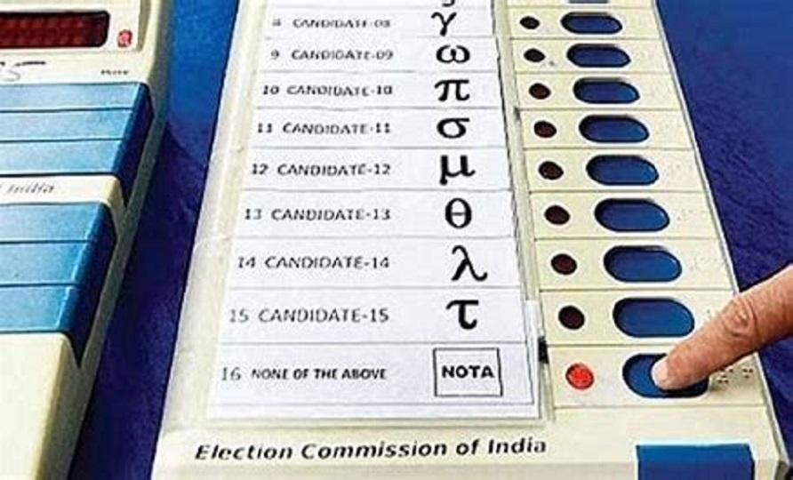 खंडवा उपचुनाव में नोटा के लिए हर बूथ पर अलग से सजेगी EVM; गैस सिलेंडर, पेट्रोल पंप, सोफा जैसे चुनाव चिन्ह|खंडवा,Khandwa - Dainik Bhaskar