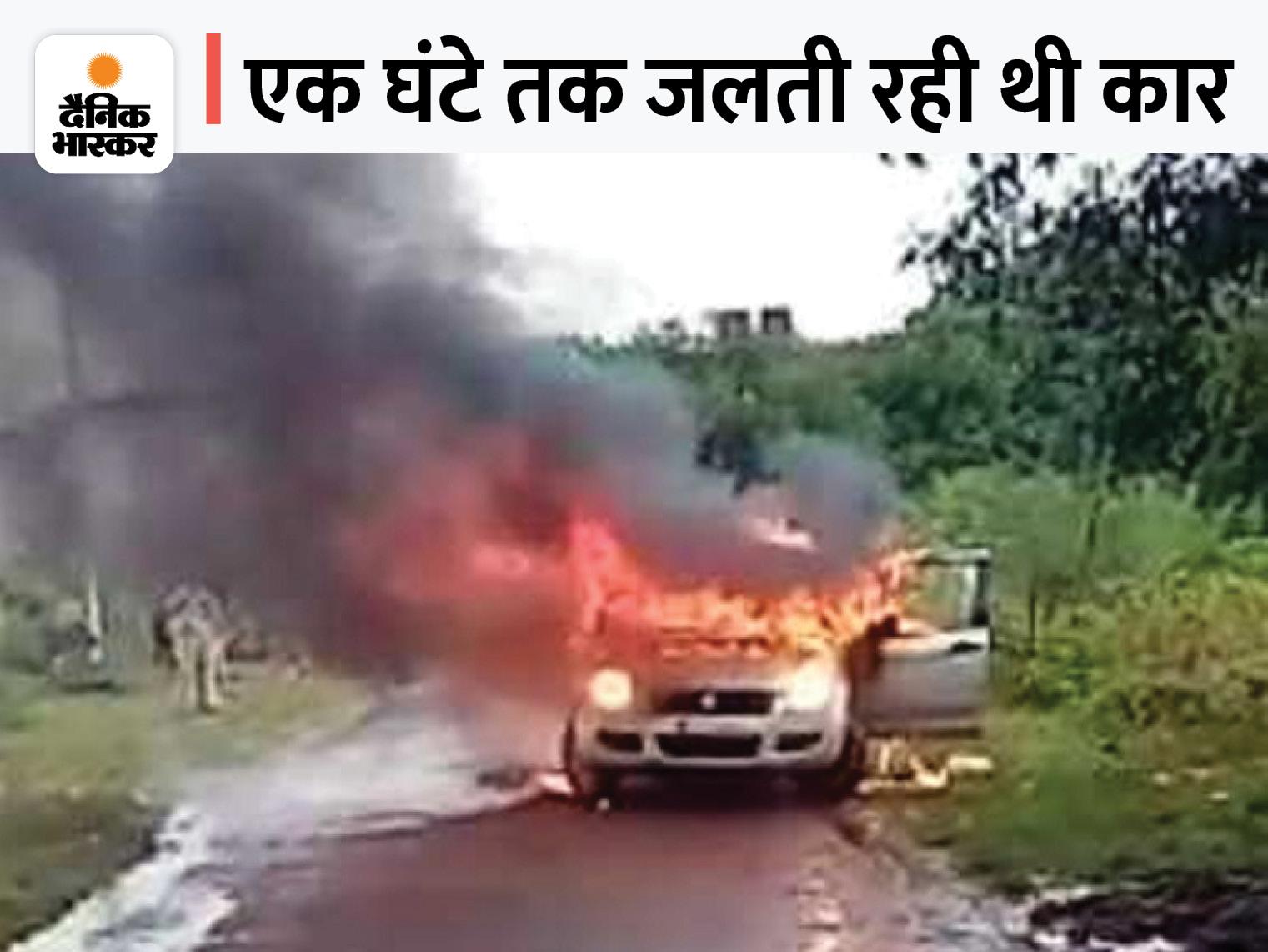 डेढ़ महीने बाद DNA टेस्ट से पुष्टि हुई- कार में बुरी तरह से जल चुका शव दुर्ग के व्यवसायी राजा जैन का ही है भिलाई,Bhilai - Dainik Bhaskar