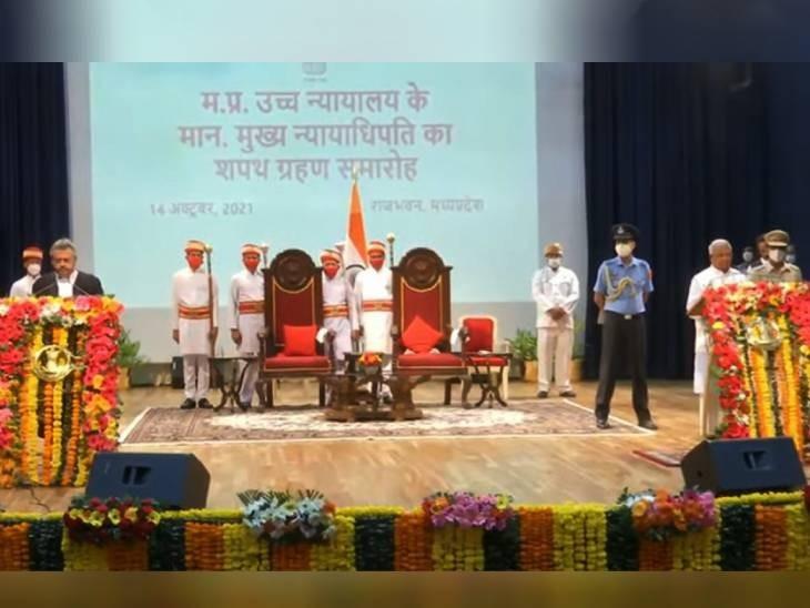 भोपाल में आरवी मलिमथ को राज्यपाल मंगुभाई पटेल ने दिलाई शपथ, CM हाउस में लंच का आयोजन|जबलपुर,Jabalpur - Dainik Bhaskar