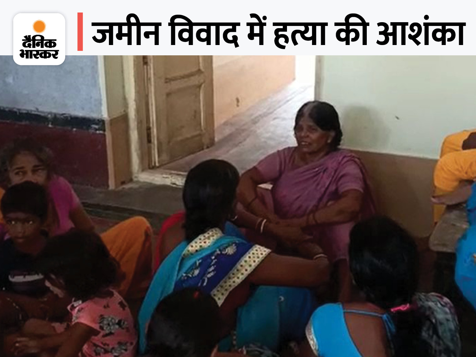 झाझा में हाथ-पैर बांधकर बदमाशों ने वृद्ध दंपती को पीटा, बुजुर्ग की मौत, किसी तरह पड़ोसी के घर भाग पत्नी ने बचाई जान बिहार,Bihar - Dainik Bhaskar