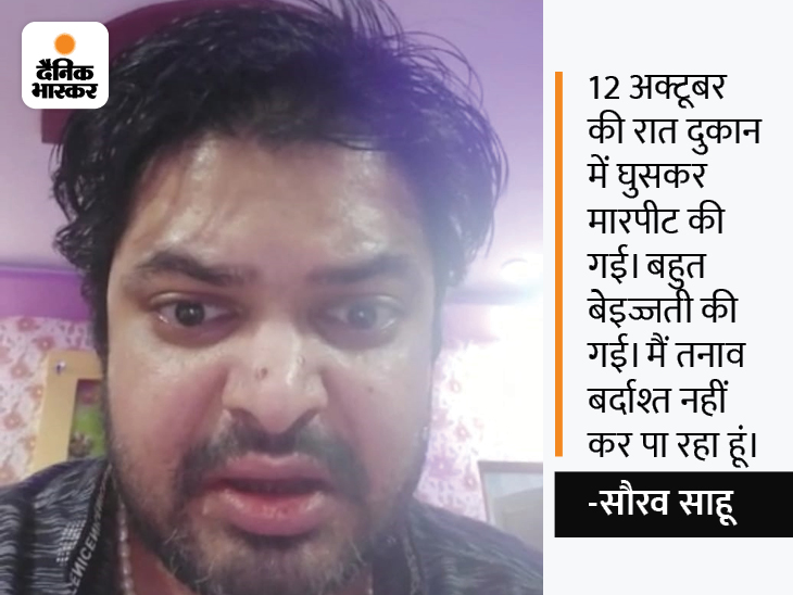 बोला- सारे सबूत मिट जाएं तो भी मेरे मोबाइल पर हैं, बेटी को भी भेजा है जबलपुर,Jabalpur - Dainik Bhaskar