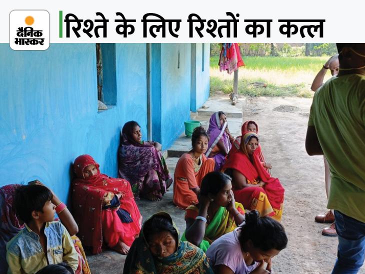 पति से कहा- तेरा भाई गाली देता है, तुम कुछ नहीं कहते, यह सुन कुल्हाड़ी से किया वार गौरेला,Gaurela - Dainik Bhaskar