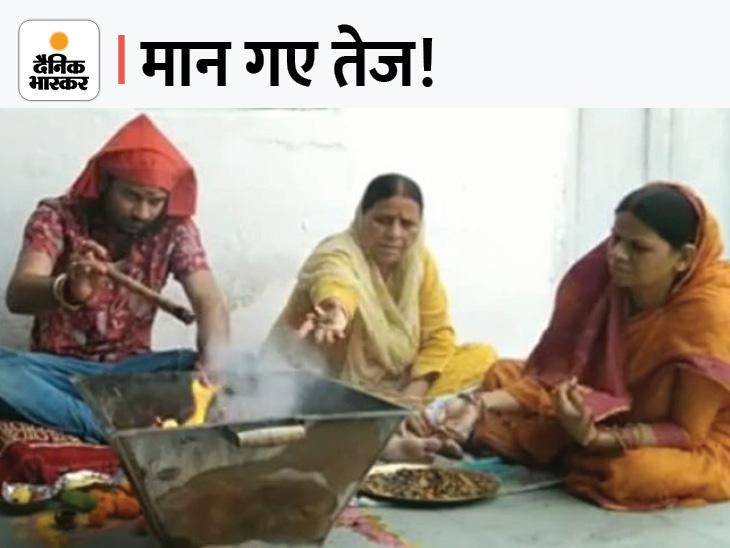 जींस-टी शर्ट में दिखे 'तेज', हवन के बाद कन्याओं के पैर धोए, भोजन कराया बिहार,Bihar - Dainik Bhaskar