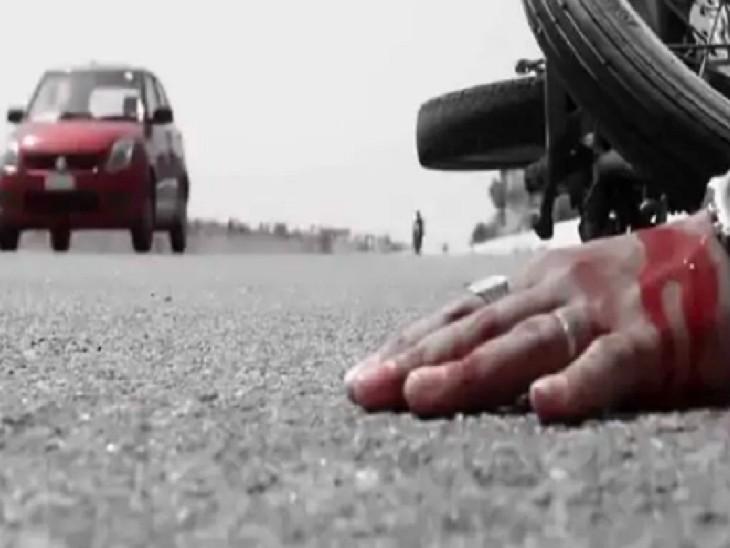 घाट से उतर रहे तेज रफ्तार ट्रक ने बाइक को मारी टक्कर, युवक की मौत, दो गंभीर घायल|सागर,Sagar - Dainik Bhaskar
