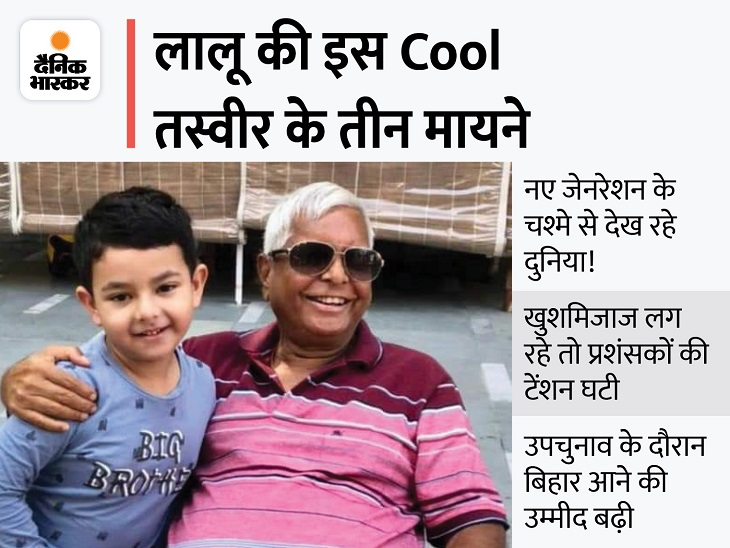 बहन की पोस्ट को शेयर कर तेजप्रताप ने लिखा- मेरे पिता जैसा CM कोई नहीं हो सकता|बिहार,Bihar - Dainik Bhaskar
