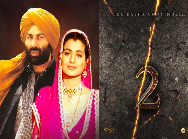 सनी देओल ने दिया 'गदर 2' का हिंट, सोशल मीडिया पर टीजर पोस्टर शेयर करते हुए लिखा,'द कथा कंटिन्यूज'|बॉलीवुड,Bollywood - Dainik Bhaskar