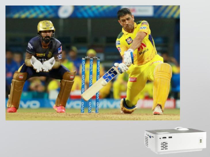 IPL का फाइनल कल: घर पर प्रोजेक्टर की मदद से 100-इंच की स्क्रीन पर देखें Live मैच, इनकी कीमत 5000 रुपए से काफी कम