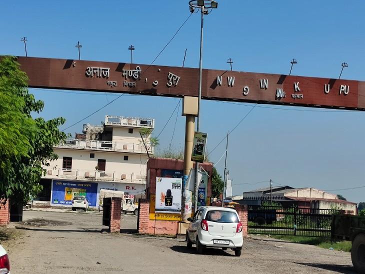 करनाल जिले के कुंजपुरा मंडी।