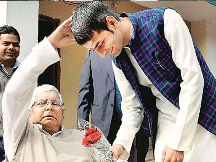 जदयू नेता लालू को बता रहे बड़े नेता तो भाजपा में तेजप्रताप को बताया जा रहा जनता का पसंदीदा, क्या एनडीए में लालू परिवार को लेकर अंतर्विरोध ?|बिहार,Bihar - Dainik Bhaskar