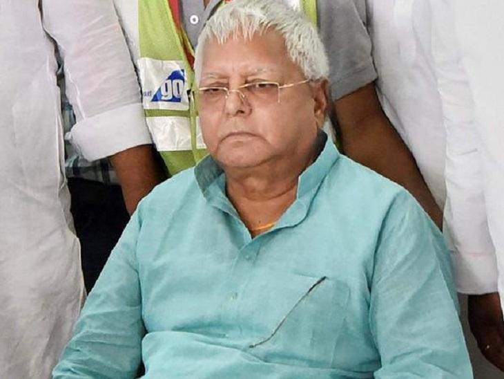 बिहार आ रहे लालू के स्वागत की तैयारी, ऑफिस को सजाकर दिया जा रहा आर्टिस्टिक लुक बिहार,Bihar - Dainik Bhaskar