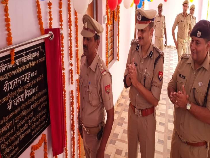 पुलिस बाल उद्यान का किया उद्घाटन, महिला पिंक चौकी खोलने की बात कही|संभल,Sambhal - Dainik Bhaskar