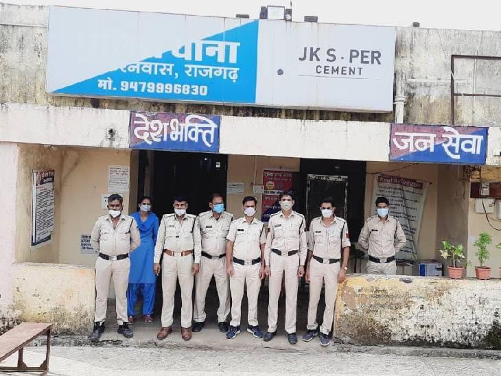 राजगढ़ में सिलेंडर में गैस भरवाने के लिए गई महिला से आरोपी ने किया था दुराचार|राजगढ़ (भोपाल),Rajgarh (Bhopal) - Dainik Bhaskar