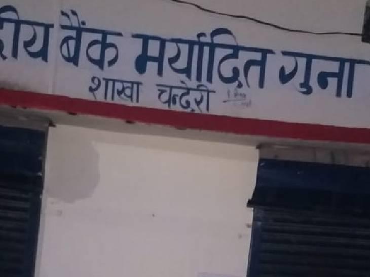 कई खातों से उड़ाई थी राशि, हाथ से लिखकर हो रही थी एंट्री, कंप्यूटर में दर्ज नहीं मिली|अशोकनगर,Ashoknagar - Dainik Bhaskar