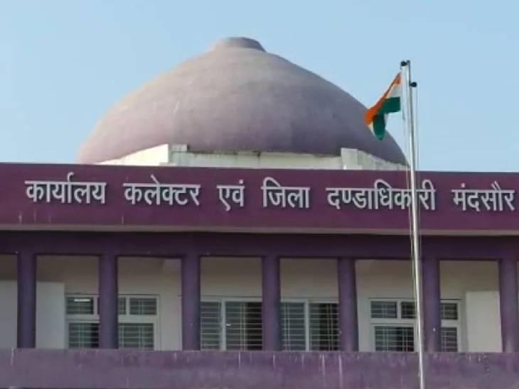 नीमच, रतलाम, उज्जैन, आगर मालवा और शाजापुर जिले की सीमा में बिना अनुमति नहीं आ सकेंगे अपराधी|मंदसौर,Mandsaur - Dainik Bhaskar