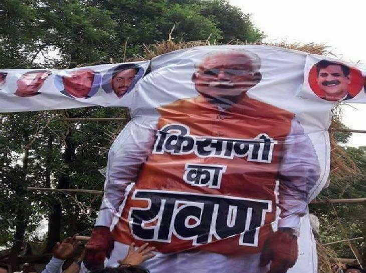 अब 15 और 16 अक्टूबर किसी भी दिन जला सकते हैं भाजपा नेताओं के पुतले लखीमपुर-खीरी,Lakhimpur-Kheri - Dainik Bhaskar