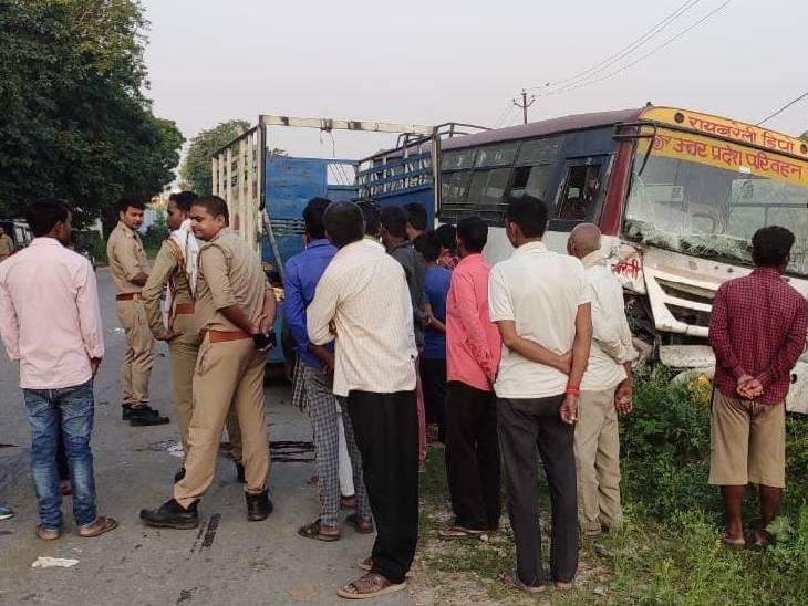 घर से बाजार के लिए निकले थे दोनों भाई, तेज रफ्तार रोडवेज बस ने बाइक में मारी टक्कर, दोनों की मौत|अमेठी,Amethi - Dainik Bhaskar