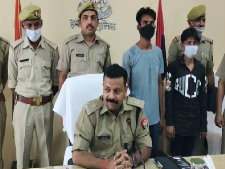 पैसे के लेनदेन में हत्या कर खेत में फेंक दिया था शव, दो आरोपियों को पुलिस ने किया गिरफ्तार|हमीरपुर,Hamirpur - Dainik Bhaskar