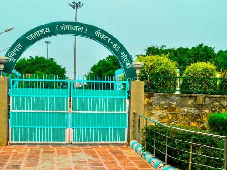 17 से 5 नवंबर तक गंगाजल सप्लाई बंद, 240 एमएलडी होती है सप्लाई|गौतम बुद्ध नगर,Gautambudh Nagar - Dainik Bhaskar