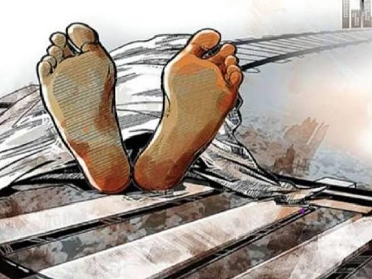 रेलवे ट्रैक पर मिला शव, पुलिस ने कहा- ईयरफोन लगाने की वजह से हुआ हादसा|सोनभद्र,Sonbhadra - Dainik Bhaskar