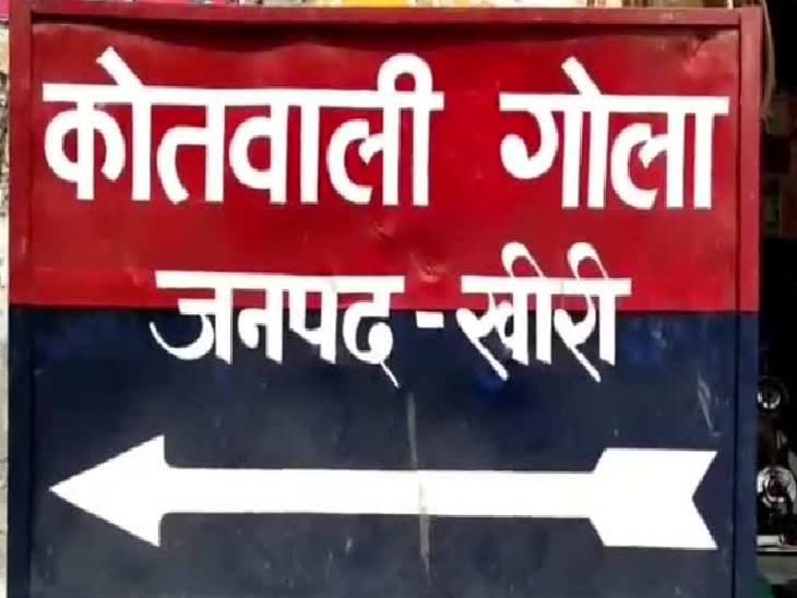 लखीमपुर-खीरी में युवक ने लगाई फांसी। - Dainik Bhaskar