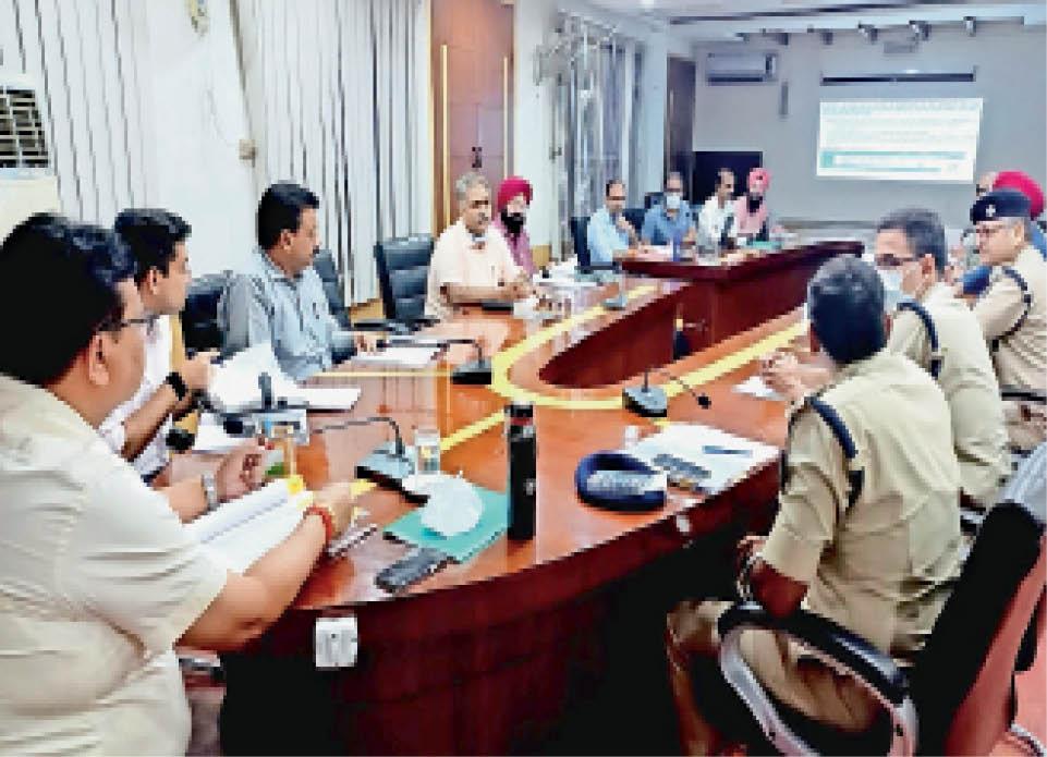 बैठक - Dainik Bhaskar
