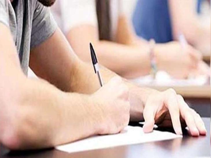 नकल नहीं रोक पा रहे तो ऐलान किया- 10 जिलों में नहीं कराएंगे पटवारी भर्ती परीक्षा जयपुर,Jaipur - Dainik Bhaskar