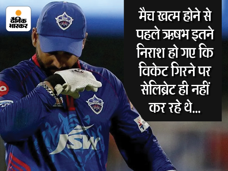 पूरे मैच सोती रही दिल्ली, नींद खुली तो कारवां लुट चुका था; कोलकाता हारने वाली थी, लेकिन जीत गिफ्ट में मिल गई|IPL 2021,IPL 2021 - Dainik Bhaskar