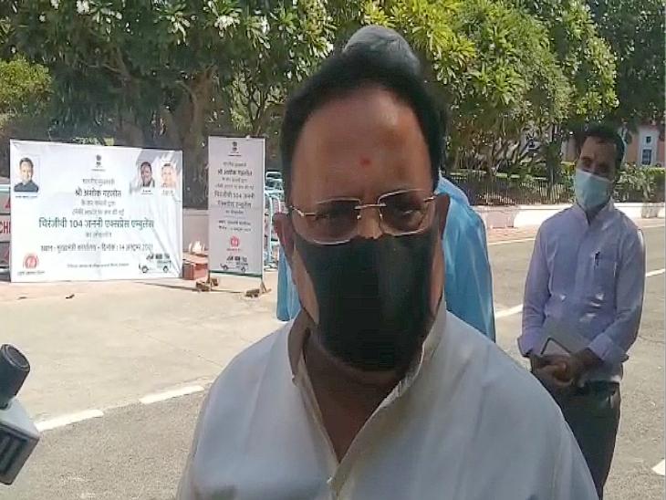 गुजरात कांग्रेस प्रभारी और राजस्थान के स्वास्थ्य मंत्री डॉ रघु शर्मा। - Dainik Bhaskar