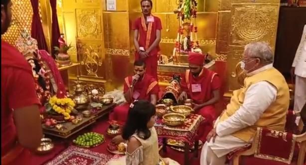 पूजा अर्चना कर देश-प्रदेश की खुशहाली की कामना की, इसके बाद कन्या पूजन किया।