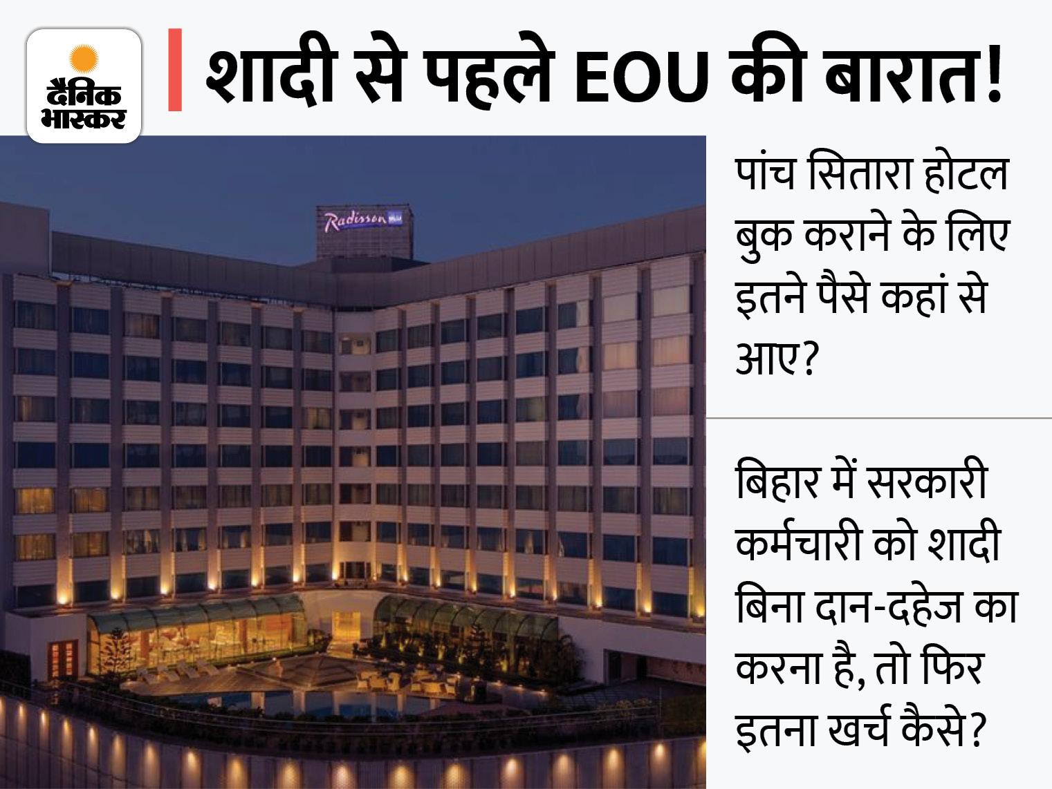 रांची में बुक कराया था 5-स्टार होटल, आय पर EOU की नजर, T-20 मैच के लिए मुश्किल से वेन्यू बदलने को हुए थे तैयार|बिहार,Bihar - Dainik Bhaskar