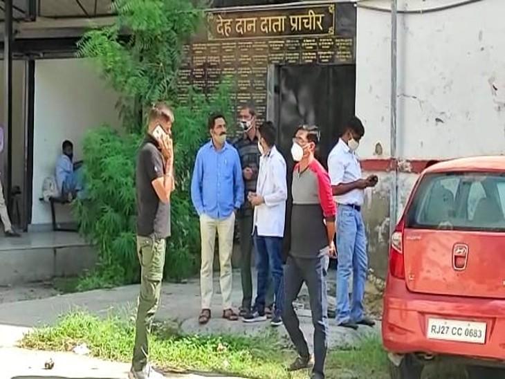 बीमार हालत में भर्ती करवाया गया था, पुलिस को संदिग्ध मौत की आशंका; पोस्टमार्टम के बाद शव परिजनों को सुपूर्द उदयपुर,Udaipur - Dainik Bhaskar