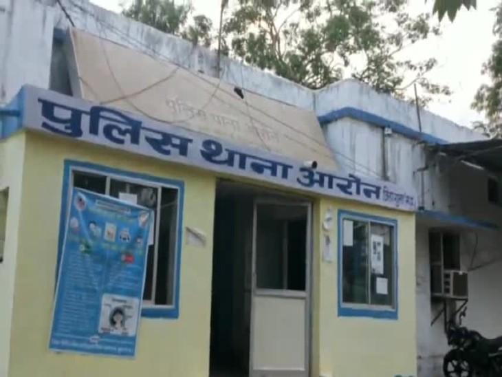 पति से पूछा- नशा कर क्यों आए हो तो तोड़ दिया हाथ, बाद में बहन के घर छोड़ भाग गया गुना,Guna - Dainik Bhaskar