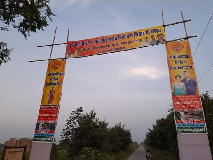 गांव के रास्ते पर बनाए गए हैं तोरण द्वार।
