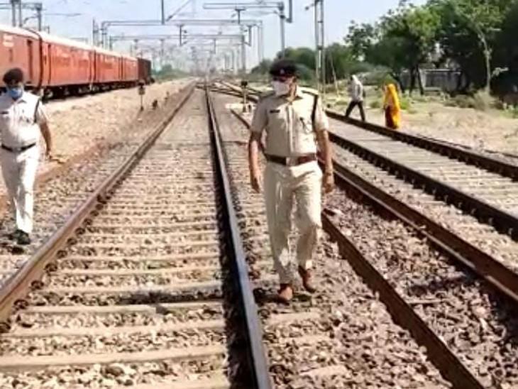पहले केवल एस्कॉर्ट टीम पर था सुरक्षा का जिम्मा,ट्रेनों में चोरी और चेन पोलिंग की घटना के बाद लिया फैसला|गंगापुर सिटी,Gangapur City - Dainik Bhaskar