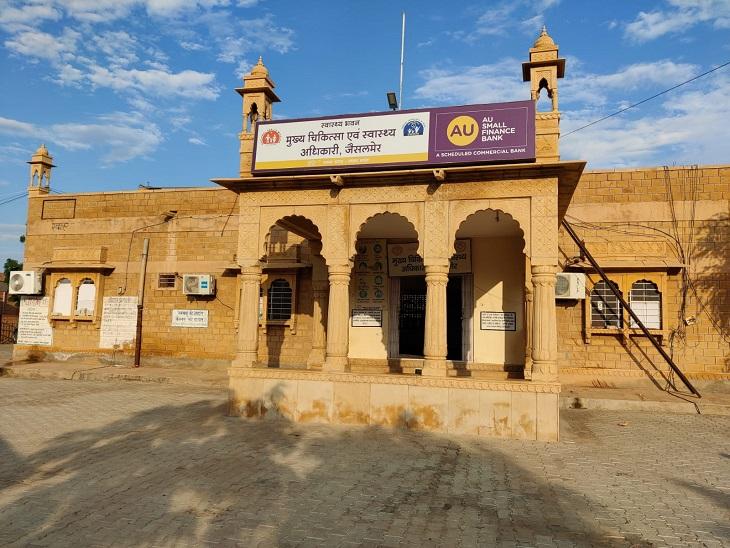 कलेक्टर ने होल्ड पर रखवाए तबादले, बोले- 33 कर्मचारियों के बदले में एक भी जैसलमेर नहीं आएगा तो काम कैसे चलेगा|जैसलमेर,Jaisalmer - Dainik Bhaskar