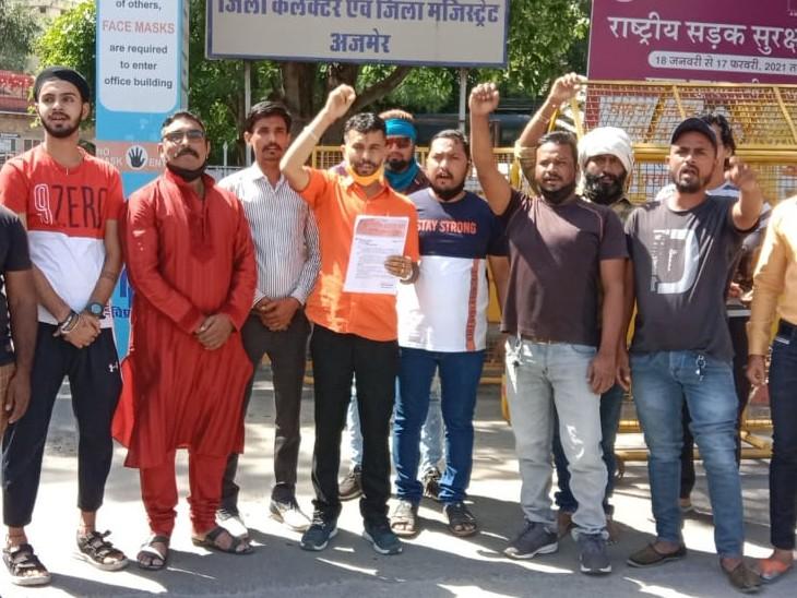 दिल्ली में पकडे़ गए आतंकी व उसके सहयोगियों को दो फांसी; राष्ट्रीय बजरंग दल ने PM के नाम सौंपा ज्ञापन, NIA करें जांच|अजमेर,Ajmer - Dainik Bhaskar