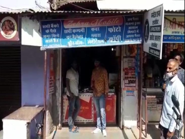 मोबाइल की दुकान जहां चोरी हुई थी। - Dainik Bhaskar