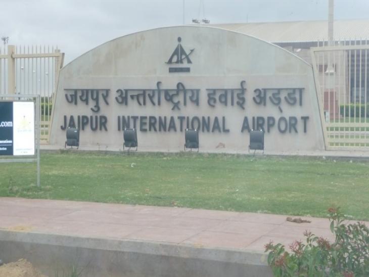 जयपुर एयरपोर्ट पर 70 लाखका सोना पकड़ा; चेहरे पर पत्थर मार-मारकर पत्नी की हत्या|राजस्थान,Rajasthan - Dainik Bhaskar