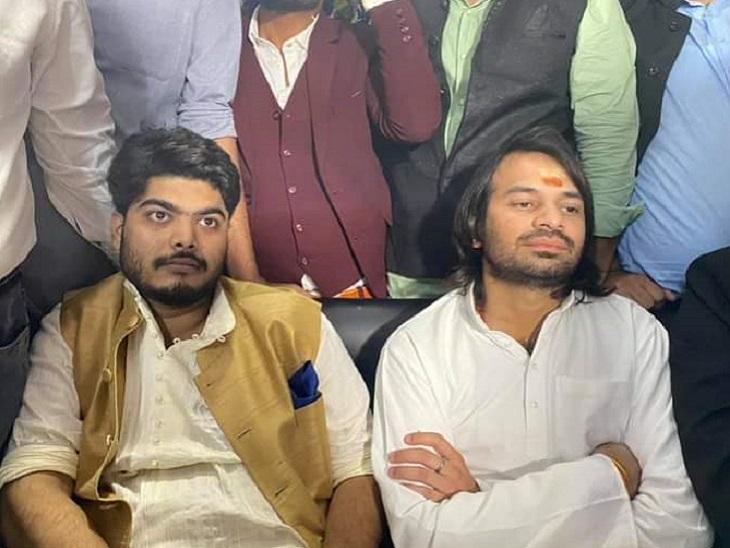 शहाबुद्दीन के बेटे की शादी में शामिल हुए तेज प्रताप, भीड़ से बचाने को कमरे में करना पड़ा बंद|सीवान,Siwan - Dainik Bhaskar
